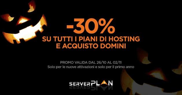 Offerta di Halloween: sconto del 30% su hosting e domini