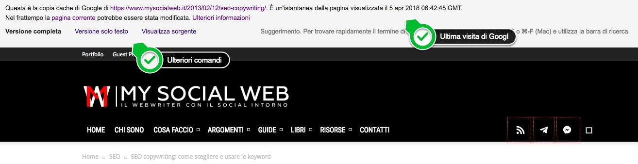 Come trovare cache di una pagina web