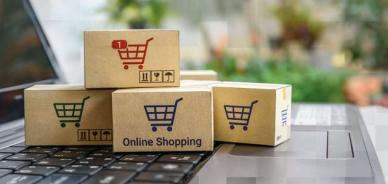 Come organizzare le categorie di un e-commerce